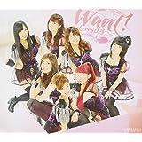 WANT!(初回生産限定盤C)