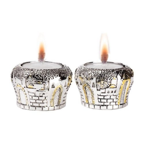 Small Curved Silver Plated Jerusalem Gates Shabbat Candlesticks