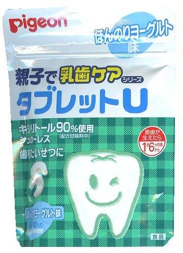 ピジョン タブレットU ヨーグルト味 60粒