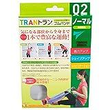 TRAN(トラン)(R) トレーニング用ゴムバンド 青色 パッケージ版