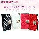 【 GALAXY S4 SC-04E ケース カバー 】 Cubic キュービック 手帳型 ケース カバー / ギャラクシーs4 ギャラクシー s4 ケース カバー / galaxys4ケース galaxys4カバー スマホケース スマホカバー 携帯ケース 携帯カバー