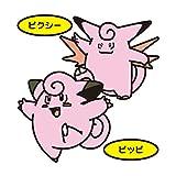 POKEMON ポケモン 第一パン ポケモンパン デコキャラシール 第17弾 ピクシー&ピッピ