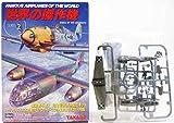 タカラ [2] TMW 1/144 世界の傑作機 第2弾 Bf109 E-3 JGr.88 コンドル軍団 単品