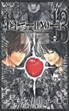 Death note (13)