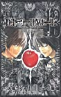 DEATH NOTE 第13巻
