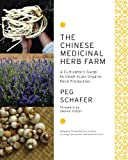 img - for The Chinese Medicinal Herb Farm: A Cultivator's Guide to Small-Scale Organic Herb Production book / textbook / text book