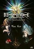 echange, troc  - Coffret Death Note Anime Original Soundtrack 01 Music Note