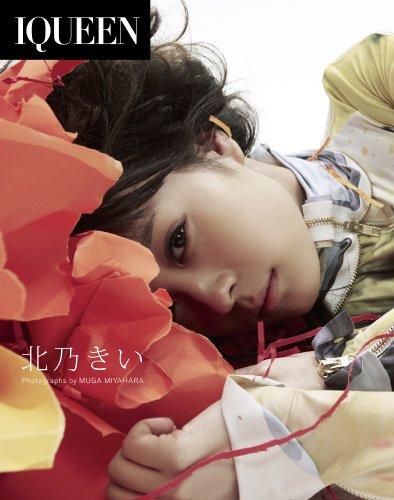 "IQUEEN Vol.9 北乃きい ""DRY FLOWER"" [Blu-ray]"