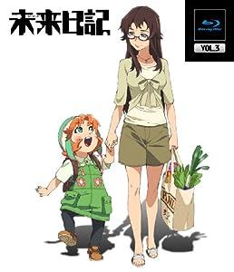 未来日記 Blu-ray通常版 第3巻