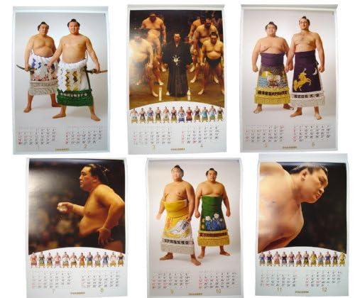 【相撲グッズ】遠藤聖大 拍子木ストラップ 平成26年大相撲カレンダー  Sumo Goods