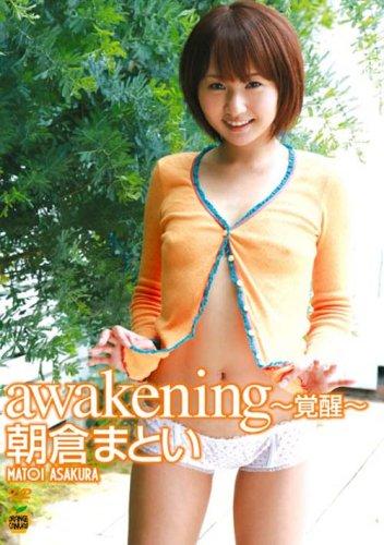 awakening 朝倉まとい [DVD]