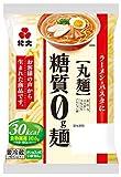 紀文 糖質0g麺(丸麺) 36パック