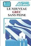 echange, troc Assimil - Collection Sans Peine - Le Nouveau Grec sans peine (1 livre + coffret de 4 cassettes)