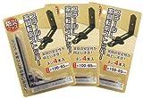 【Amazon.co.jp限定】スチールL 家具転倒ストッパー ブラック 3個組 231435