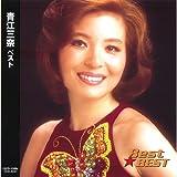 青江三奈 ベスト 12CD-1006B