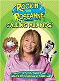 Rockin W/Roseanne Peanutbutter [Import]