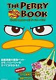 フィニアスとファーブ THE PERRY BOOK  60101-76 (角川SSCムック)