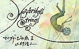 マイブリッジの糸I