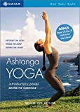Ashtanga Yoga - An Active Practice, Introductory Poses [DVD] [Import]