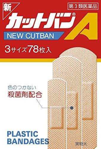祐徳薬品工業株式会社 新カットバン.A 3サイズ 78枚