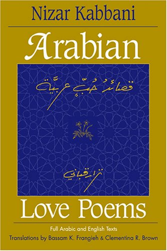 Arabic Love Poems