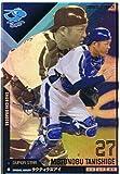 【プロ野球オーナーズリーグ】谷繁元信 中日ドラゴンズ スーパースター 《OWNERS LEAGUE 2011 02》ol06-073
