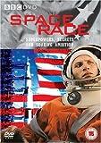 Space Race [Regions 2,4]