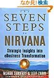 Seven Steps to Nirvana: Strategic Insights into E-Business Transformation