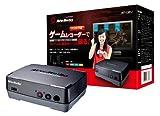 AVerMedia ゲームキャプチャーHD AVT-C281J ゲーム機をプレイしながらパソコンなしで高画質で綺麗に録画できる 1080p対応 USBメモリ付 DV330 AVT-C281J