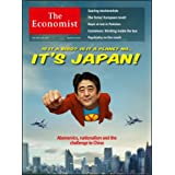The Economist - UK Editionby The Economist