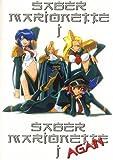 Saber Marionette J / Saber Marionette J Again (7 DVD's)