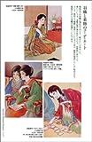 昭和モダンキモノ—叙情画に学ぶ着こなし術 (らんぷの本)