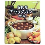 JAふらの 富良野ブラックカレー 野菜 200g
