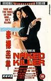 echange, troc Naked Killer [VHS] [Import anglais]