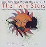 The Twin Stars (Picture Book Series - 4)
