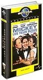 echange, troc Mickey les yeux bleus [VHS]