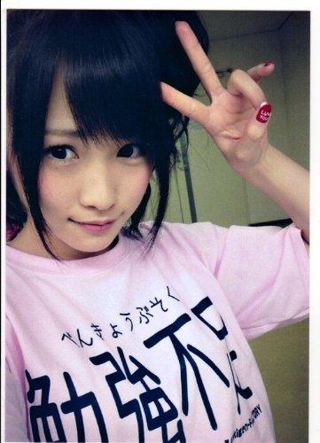 ☆ AKB48 川栄李奈 ☆ 生写真ブロマイド №1029