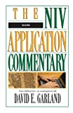 Mark (The NIV Application Commentary) (0310493501) by David E Garland