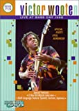 Victor Wooten - Live at Bass Day '98 DVD [Import USA Zone 1]