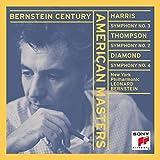 American Masters: Harris, Thompson, Diamond
