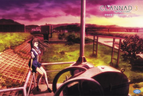 CLANNAD AFTER STORY 3 (初回限定版) [DVD]