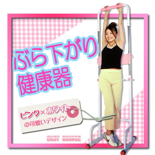 'Hanging health instruments ' full body stretch with stiff neck and low back pain improved ☆