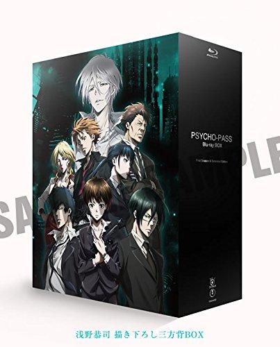 PSYCHO-PASS サイコパス Blu-ray BOX 6枚組