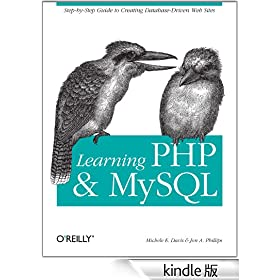 Learning PHP and MySQL