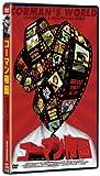 コーマン帝国 [DVD]