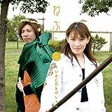 ネーブル×ランティスラジオ「ねぶら」CD スペシャル