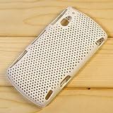 【全10色】Sony Ericsson Xperia Play R800i メッシュケース ハードケース シェルケース  ホワイト Plastic Case for Xperia Play R800i (1500-9)