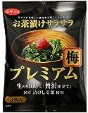 Amazon.co.jp白子 お茶漬けサラサラプレミアム梅 16.8g(5.6g×3袋)×10個
