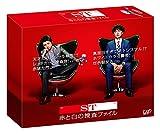 【早期購入特典あり】ST赤と白の捜査ファイル Blu-ray BOX (赤と白のクリアファイル特典付)