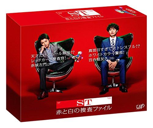 ST赤と白の捜査ファイル Blu-ray BOX【赤と白のクリアファイル特典付】